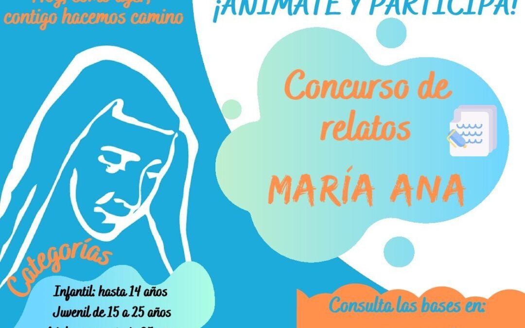 Ganadores de los concursos del XXV Aniversario de la beatificación de María Ana